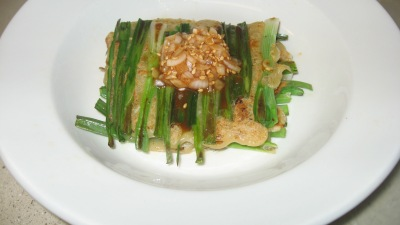 Korean Green Onion Recipes
